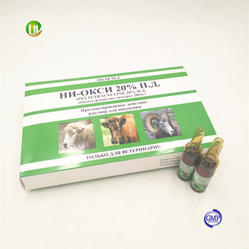 10ml 20% long acting oxytetracycline injection pain-free ani...